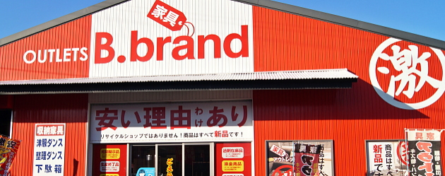shop_bbrand_overview